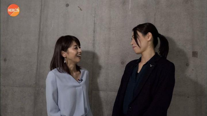 2018年01月07日加藤綾子の画像17枚目