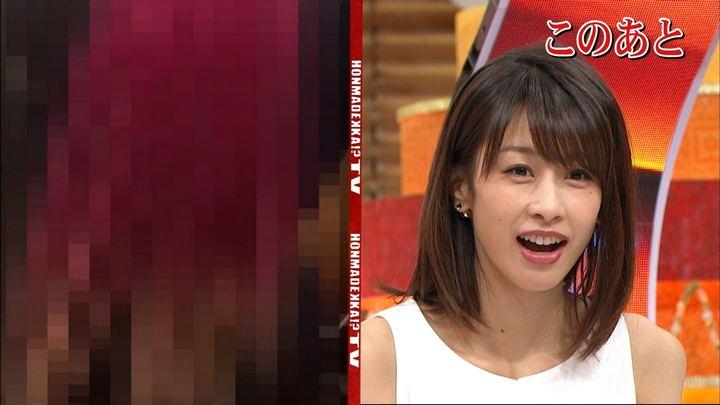 2018年01月10日加藤綾子の画像10枚目