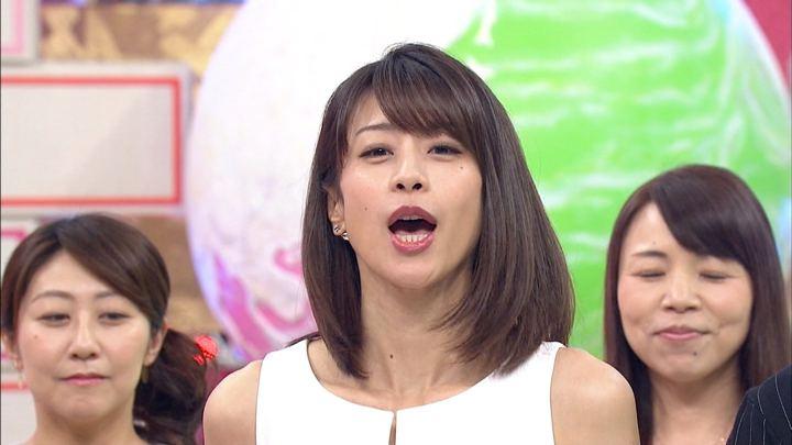 2018年01月10日加藤綾子の画像13枚目