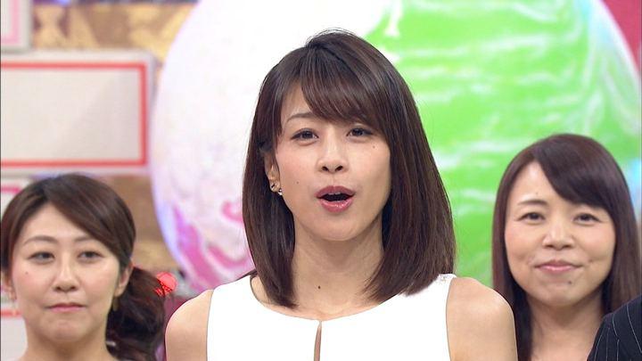 2018年01月10日加藤綾子の画像14枚目