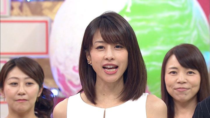2018年01月10日加藤綾子の画像15枚目