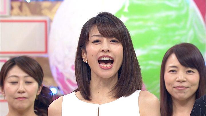 2018年01月10日加藤綾子の画像16枚目