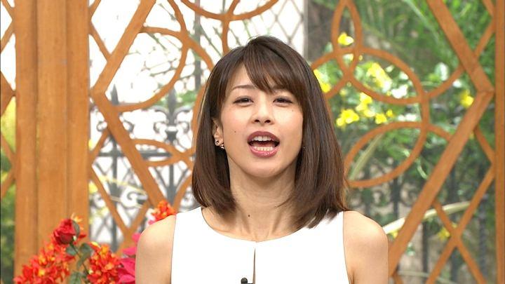 2018年01月10日加藤綾子の画像24枚目