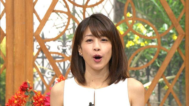 2018年01月10日加藤綾子の画像25枚目