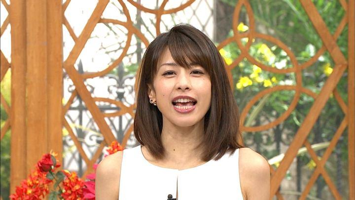 2018年01月10日加藤綾子の画像26枚目