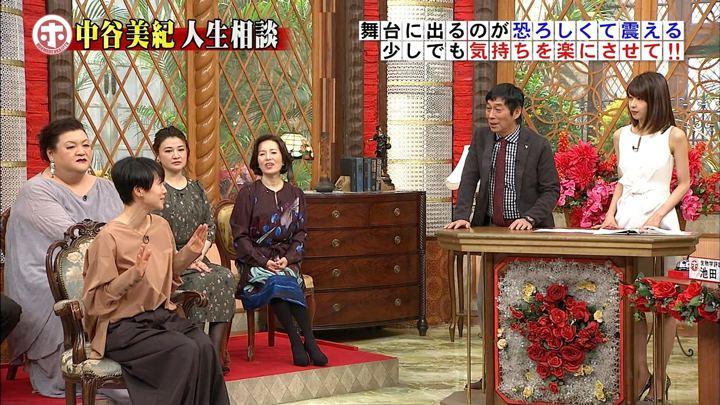 2018年01月10日加藤綾子の画像29枚目