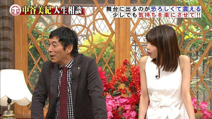 2018年01月10日加藤綾子の画像31枚目