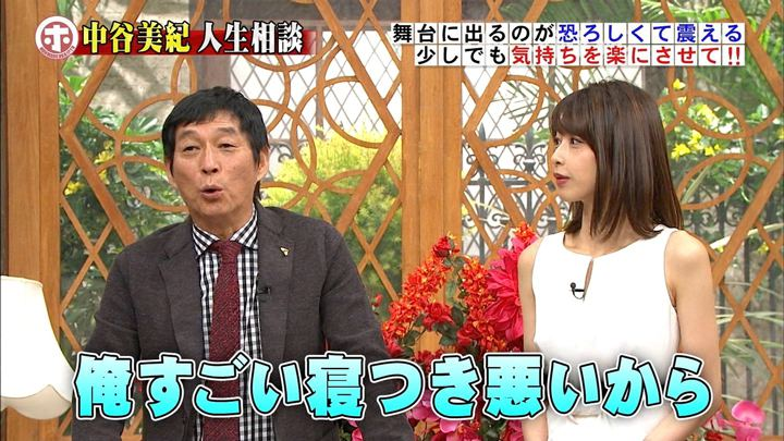 2018年01月10日加藤綾子の画像33枚目