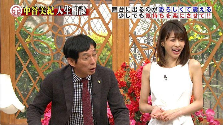 2018年01月10日加藤綾子の画像37枚目