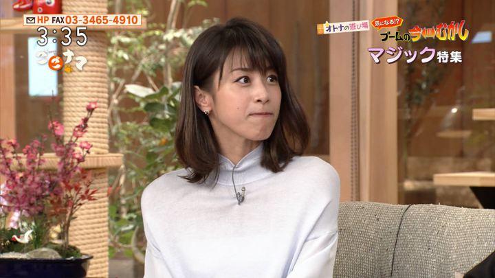 2018年01月11日加藤綾子の画像21枚目