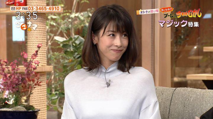 2018年01月11日加藤綾子の画像22枚目