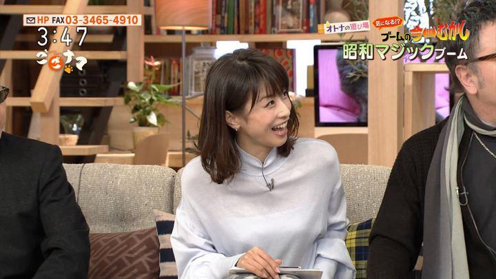 2018年01月11日加藤綾子の画像27枚目