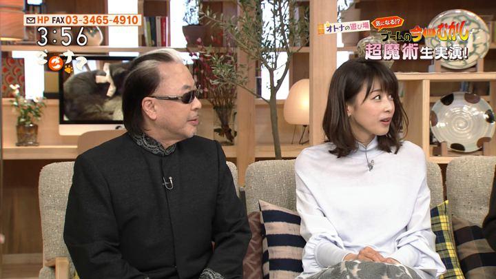 2018年01月11日加藤綾子の画像35枚目