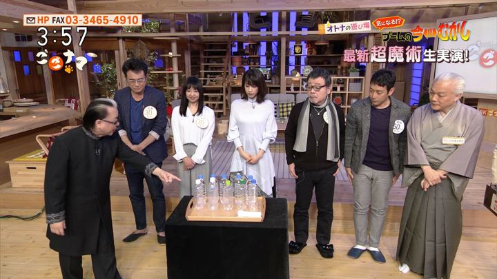 2018年01月11日加藤綾子の画像36枚目