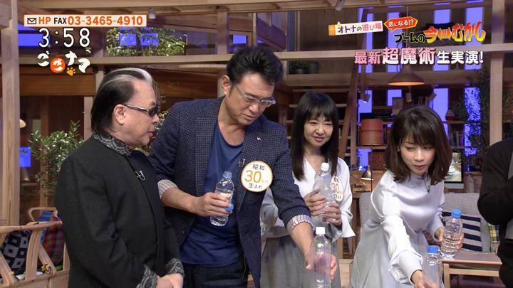 2018年01月11日加藤綾子の画像38枚目