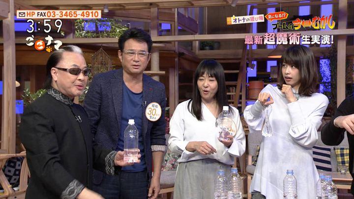 2018年01月11日加藤綾子の画像39枚目