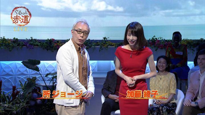 2018年01月13日加藤綾子の画像04枚目