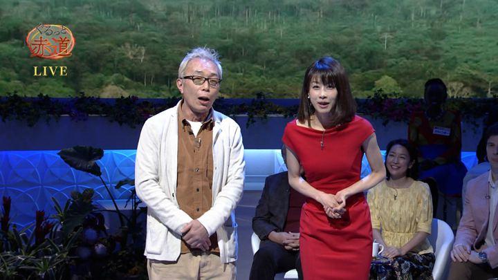 2018年01月13日加藤綾子の画像06枚目