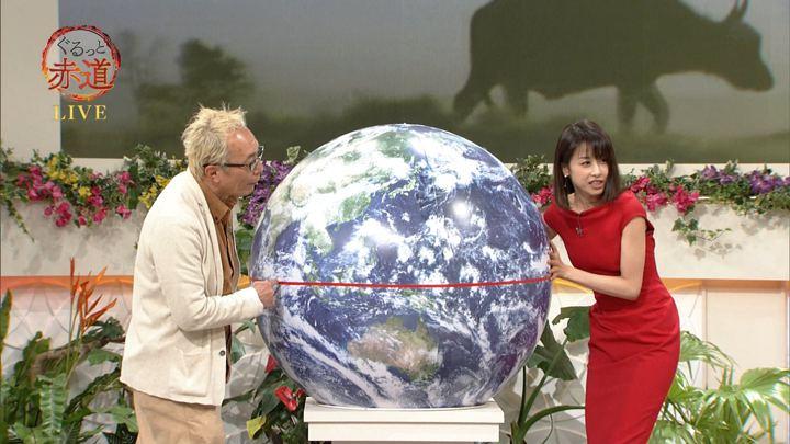 2018年01月13日加藤綾子の画像10枚目