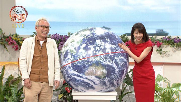 2018年01月13日加藤綾子の画像12枚目