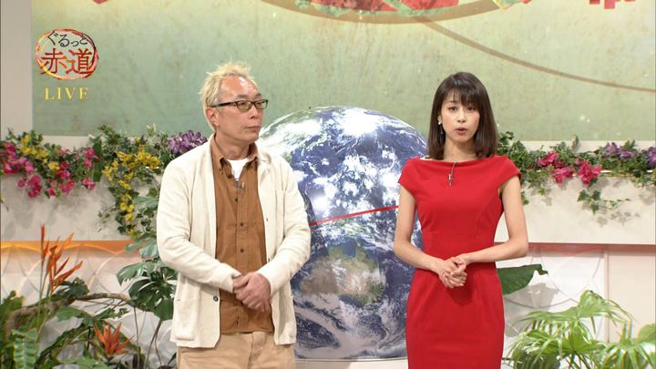 2018年01月13日加藤綾子の画像14枚目