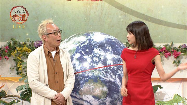 2018年01月13日加藤綾子の画像19枚目