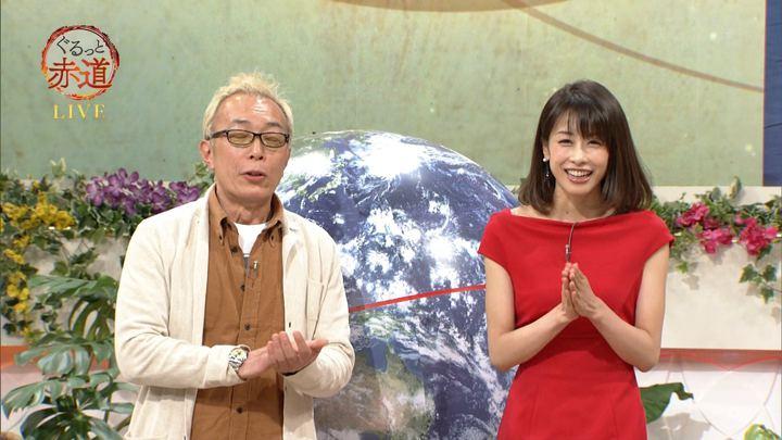 2018年01月13日加藤綾子の画像20枚目