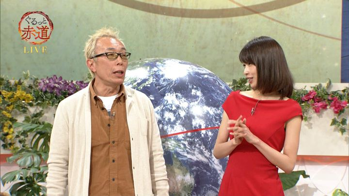 2018年01月13日加藤綾子の画像21枚目
