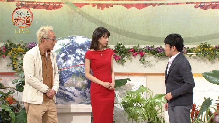2018年01月13日加藤綾子の画像22枚目
