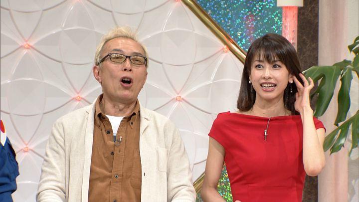 2018年01月13日加藤綾子の画像28枚目