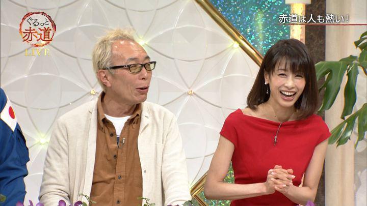 2018年01月13日加藤綾子の画像31枚目
