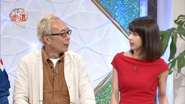 2018年01月13日加藤綾子の画像36枚目