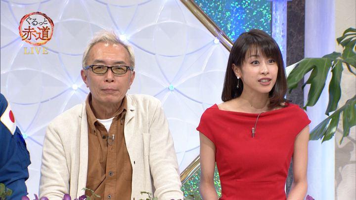 2018年01月13日加藤綾子の画像38枚目