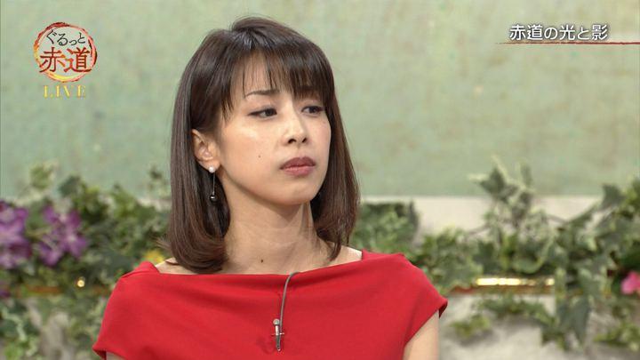 2018年01月13日加藤綾子の画像39枚目