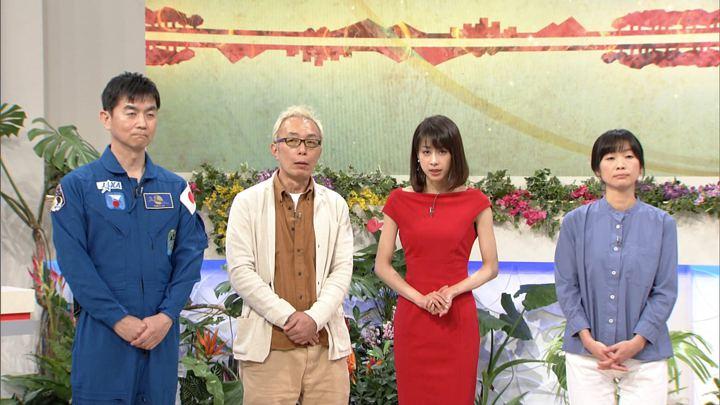 2018年01月13日加藤綾子の画像46枚目