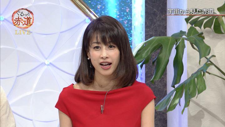 2018年01月13日加藤綾子の画像52枚目