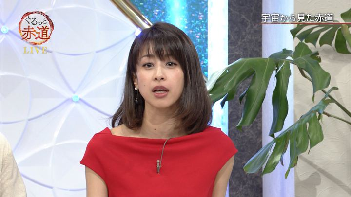 2018年01月13日加藤綾子の画像53枚目