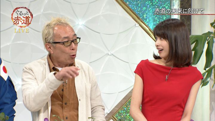 2018年01月13日加藤綾子の画像56枚目