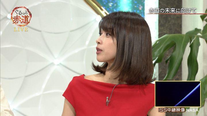 2018年01月13日加藤綾子の画像59枚目