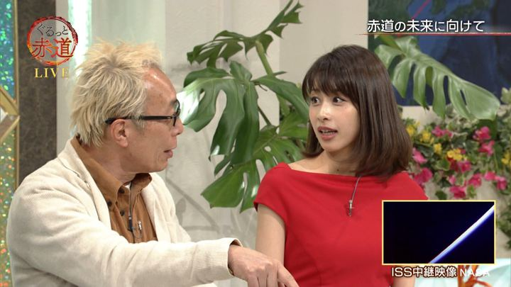 2018年01月13日加藤綾子の画像60枚目