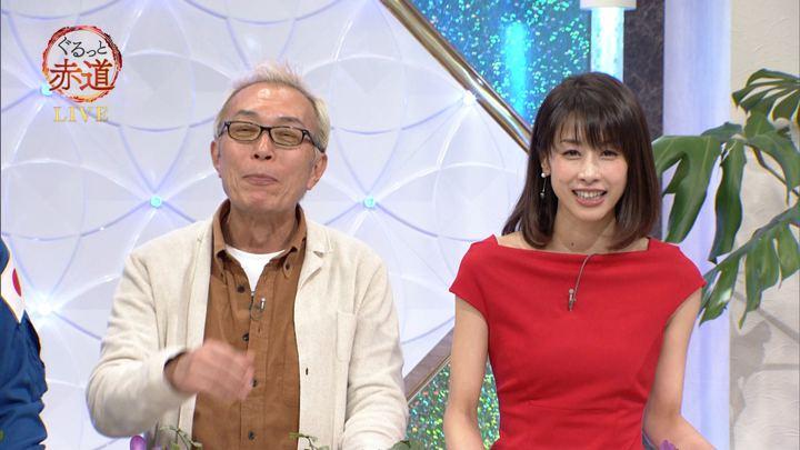 2018年01月13日加藤綾子の画像62枚目