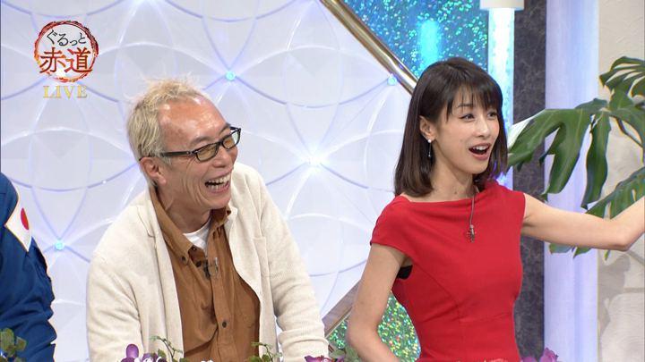 2018年01月13日加藤綾子の画像63枚目
