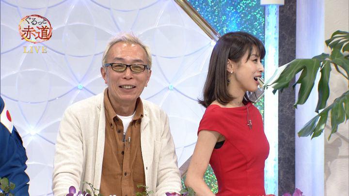 2018年01月13日加藤綾子の画像64枚目