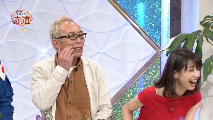 2018年01月13日加藤綾子の画像66枚目