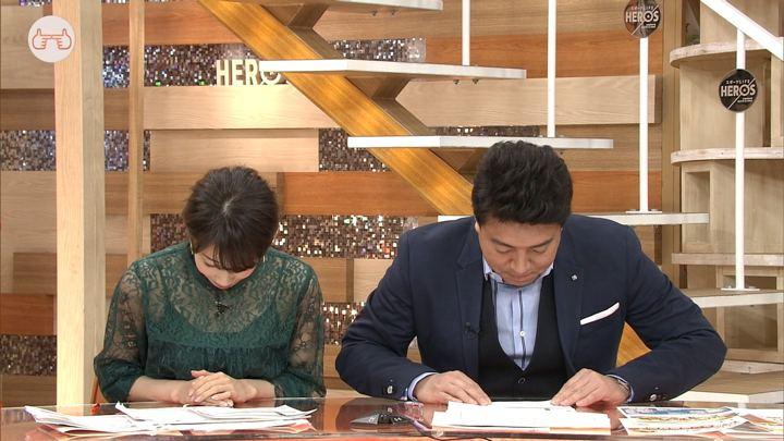 2018年01月14日加藤綾子の画像03枚目