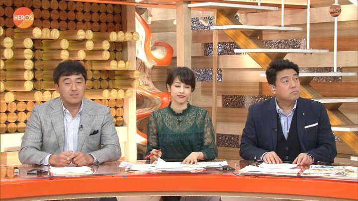 2018年01月14日加藤綾子の画像06枚目
