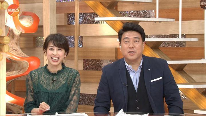 2018年01月14日加藤綾子の画像10枚目