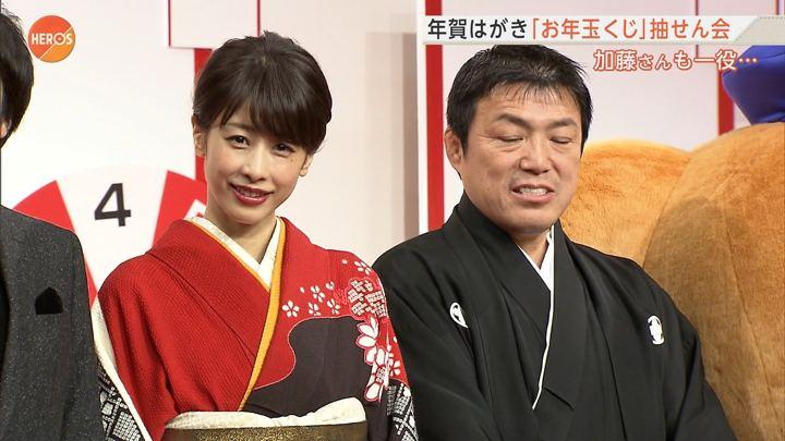2018年01月14日加藤綾子の画像18枚目