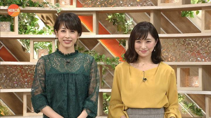 2018年01月14日加藤綾子の画像19枚目