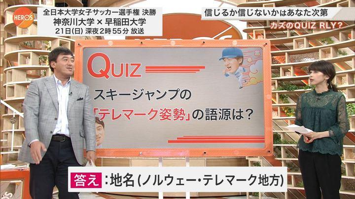 2018年01月14日加藤綾子の画像22枚目